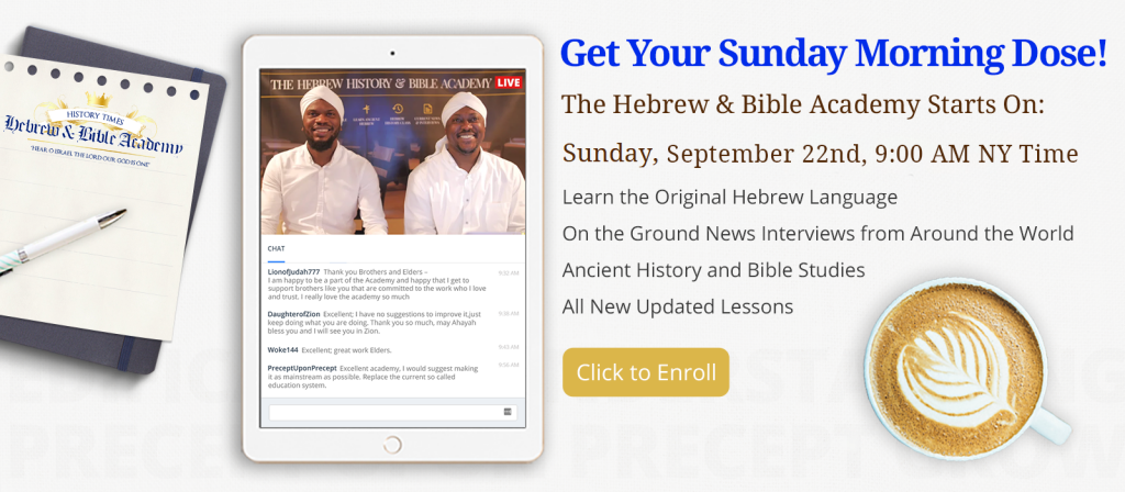 GATHERING OF CHRIST CHURCH – HEAR O ISRAEL, THE LORD OUR GOD